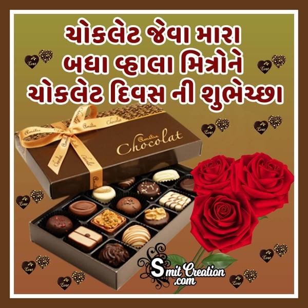 Chocolate Day Wishes In Gujarati