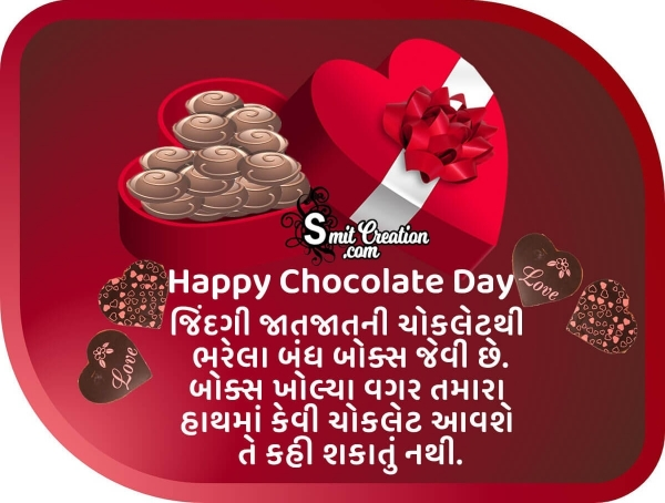 Happy Chocolate Day Quote In Gujarati