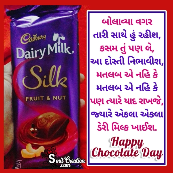 Happy Chocolate Day Dost