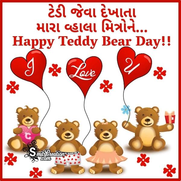 Teddy Bear Day Wishes For Friend In Gujarati
