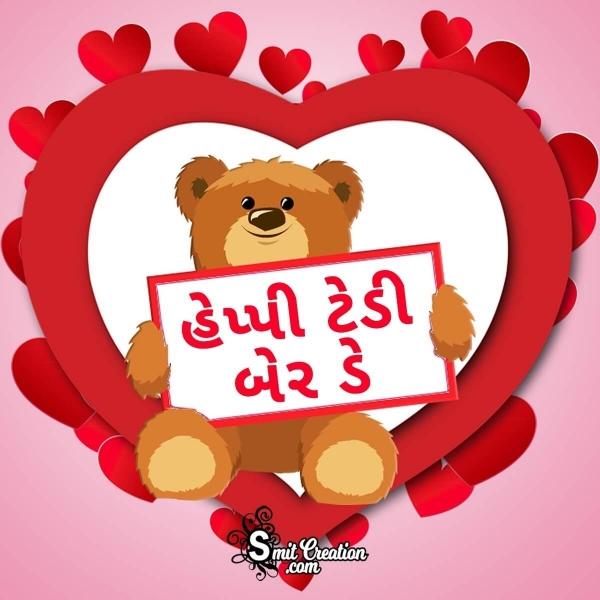 Happy Teddy Bear Day Gujarati Pic