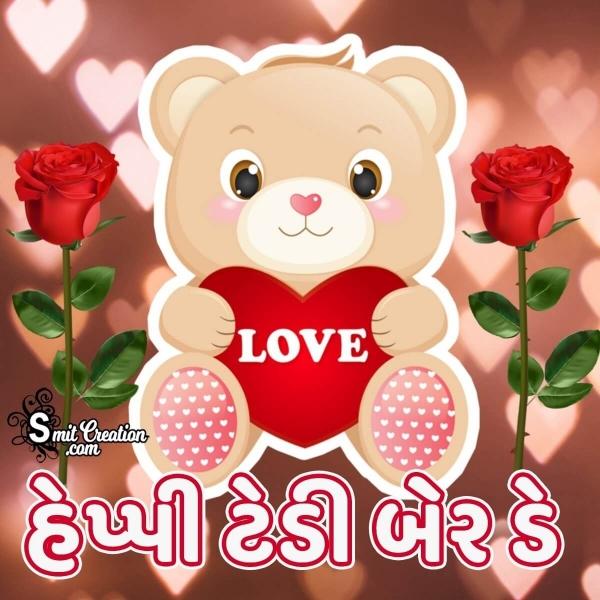 Happy Teddy Bear Day Gujarati Image