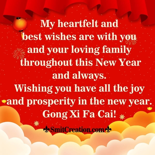 Happy Chinese New Year Wish For Whatsapp