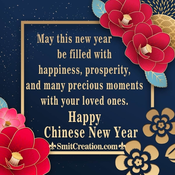 Happy Chinese New Year Wish Image
