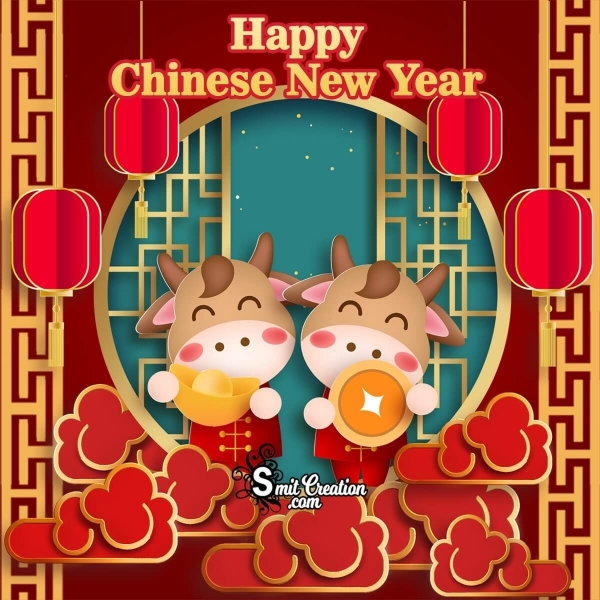 Happy Chinese New Year Of The Ox 2021 Image