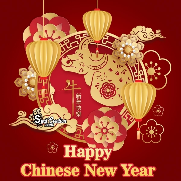 Happy Chinese New Year Of The Ox 2021