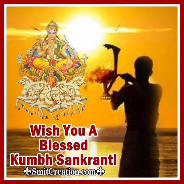 Wish You A Blessed Kumbh Sankranti