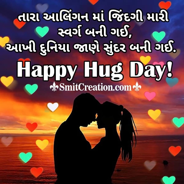 Happy Hug Day Gujarati Shayari For Boyfriend
