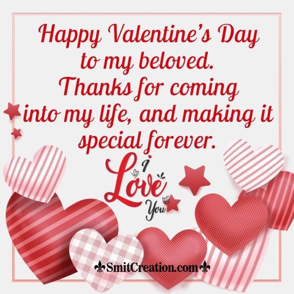 Happy Valentine's Day To My Beloved