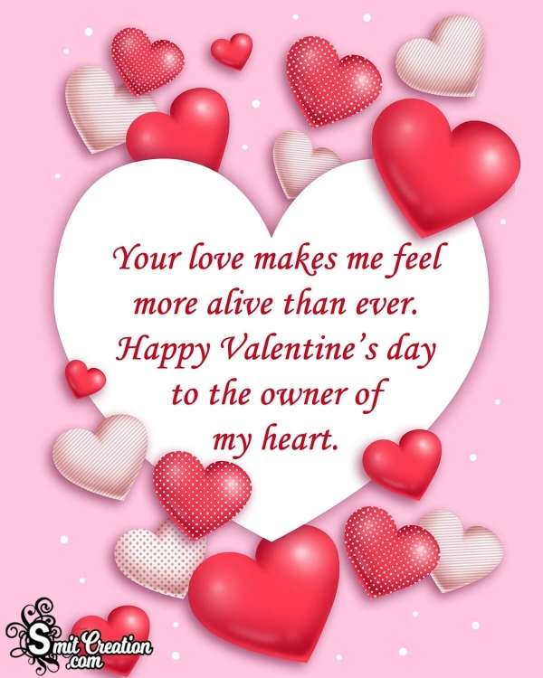 Happy Valentines Day Message