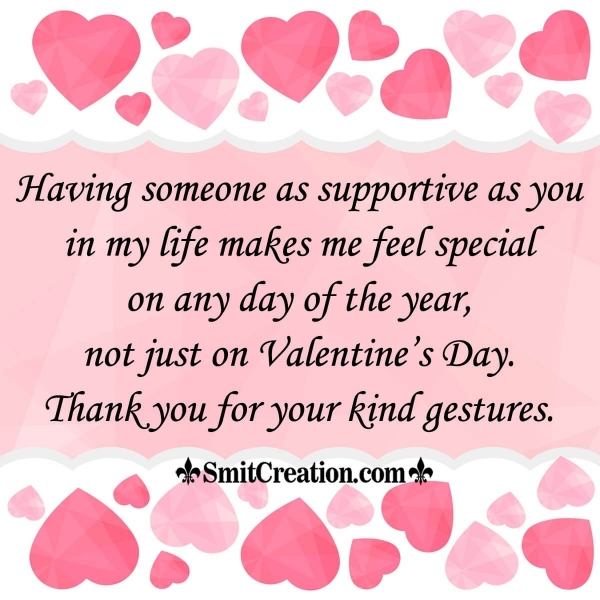 Happy Valentines Day Thank You Message