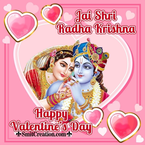 Happy Valentine's day Jai Shri Radha Krishna