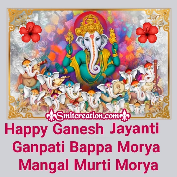 Happy Ganesha Jayanti Slogan