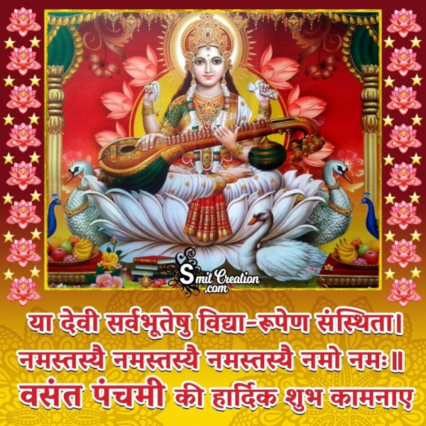Vasant Panchami Shubhkamna Hindi Picture