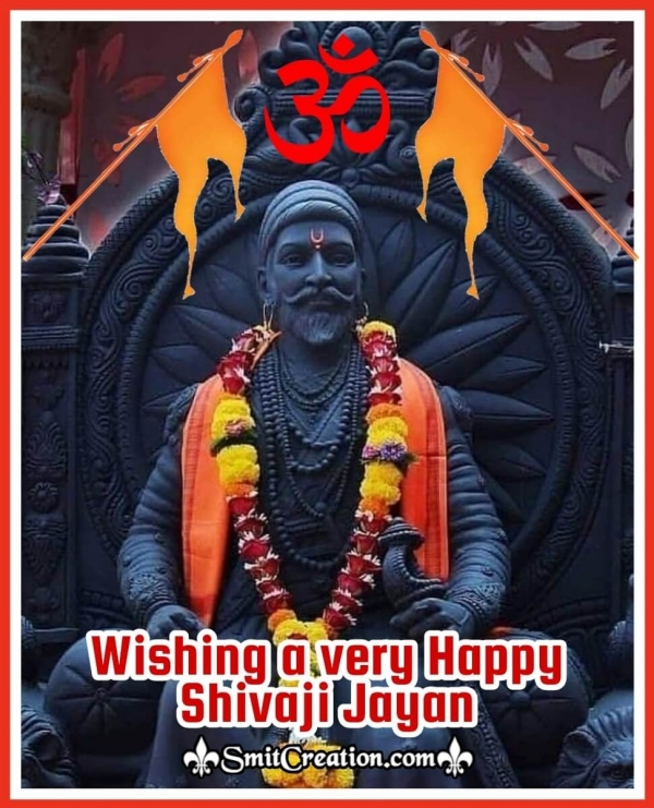 Wishing A Very Happy  Shivaji Jayanti