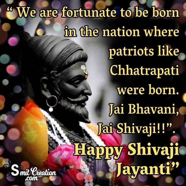 Shivaji Jayanti Messages