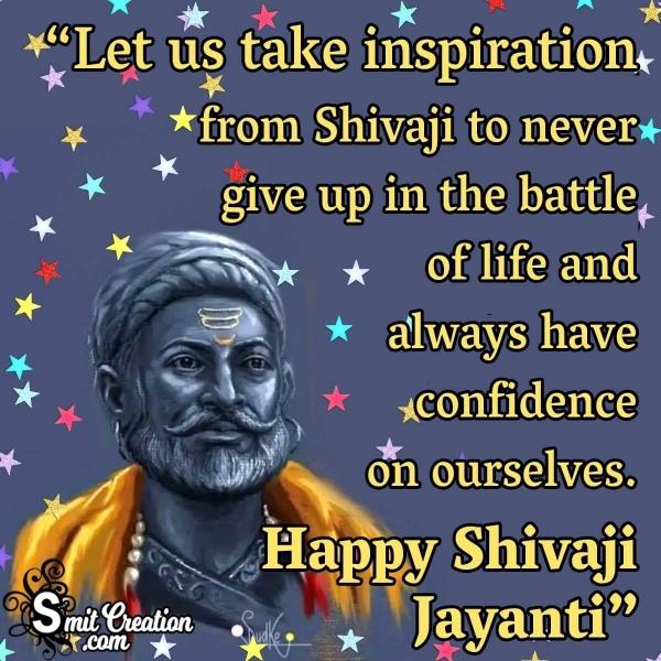 Shiv Jayanti Whatsapp Status