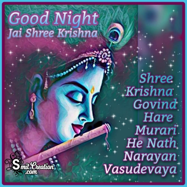 Good Night Jai Shri Krishna Mantra