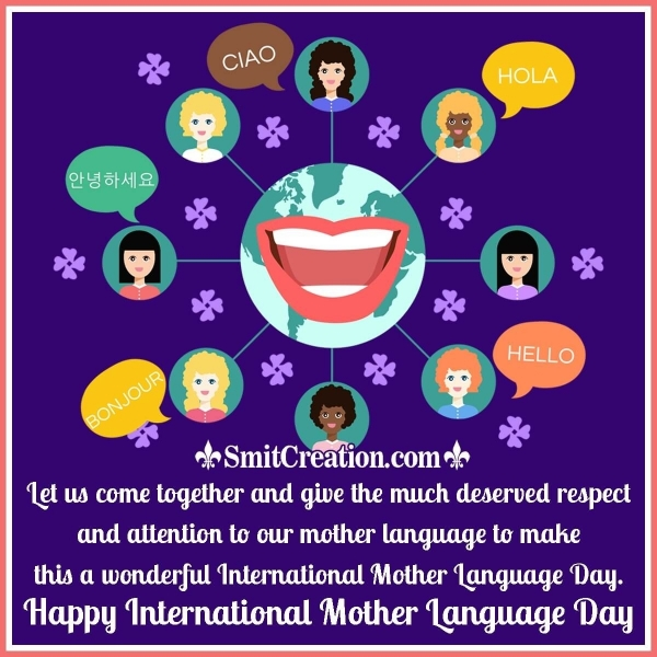 International Mother Language Day Message