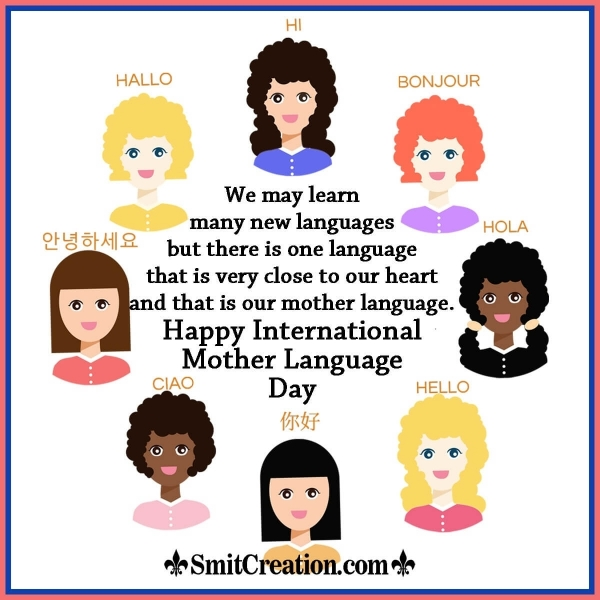 International Mother Language Day Messages