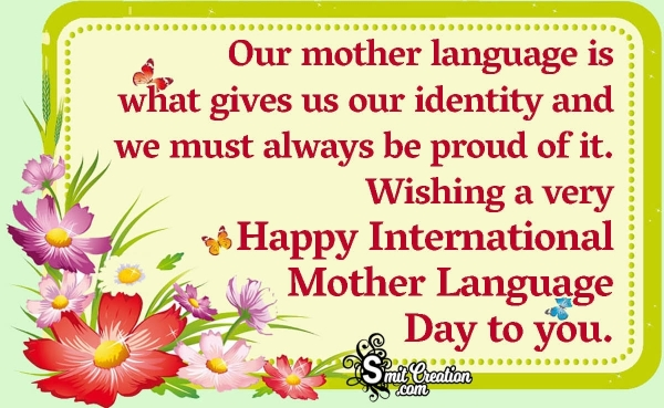 Happy International Mother Language Day Greeting
