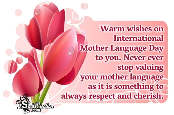 International Mother Language Day Wishes