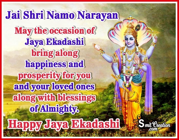 Happy Jaya Ekadashi Wish