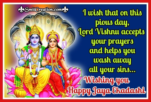 Happy Jaya Ekadashi Wishes