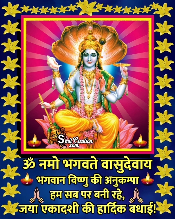 Happy Jaya Ekadashi Blessings In Hindi