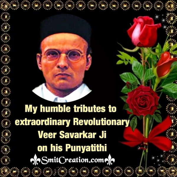 Tribute To Veer Vinayak Damodar Savarkar