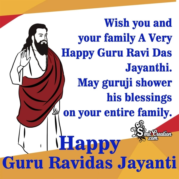 Happy Guru Ravidas Jayanti Wishes