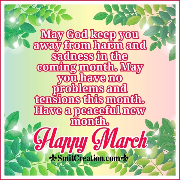 Happy March, Wish Image