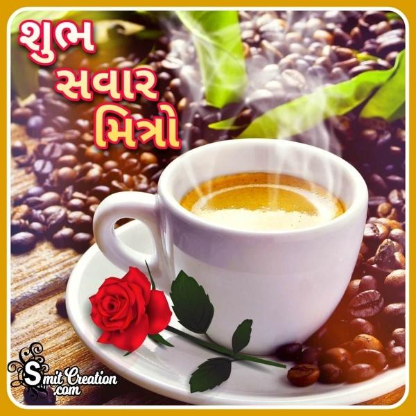 Shubh Savar Mitro Coffee Image