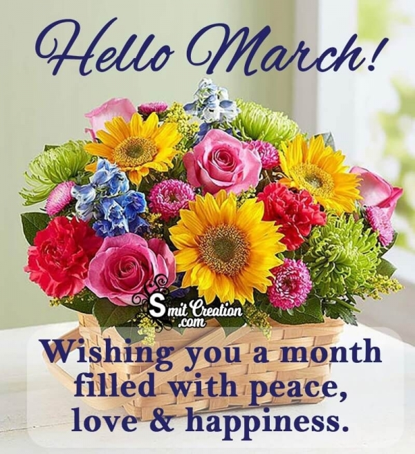 Wishing You A March Month