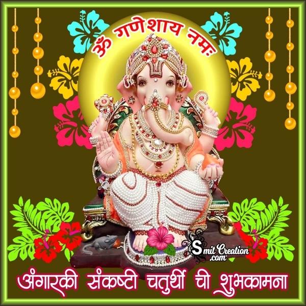 Angarki Sankashti Chaturthi Marathi Shubhkamna