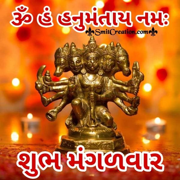 Panchmukhi Hanuman Shubh Mangalvar In Gujarati