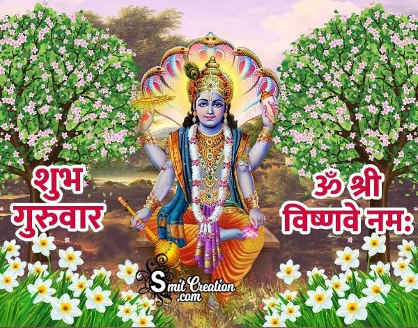 Shubh Guruwar Vishnu Wallpaper