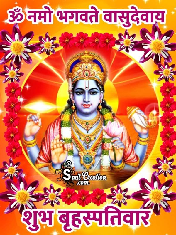 Shubh Bruhaspativar Vishnu Image