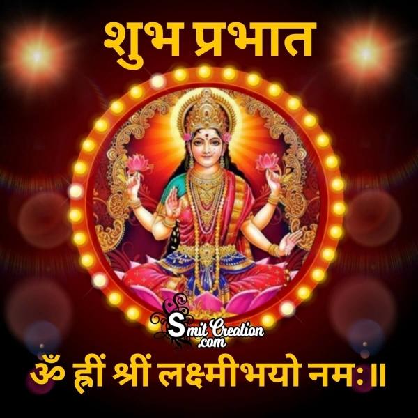 Shubh Prabhat Maha Lakshmi Mantra