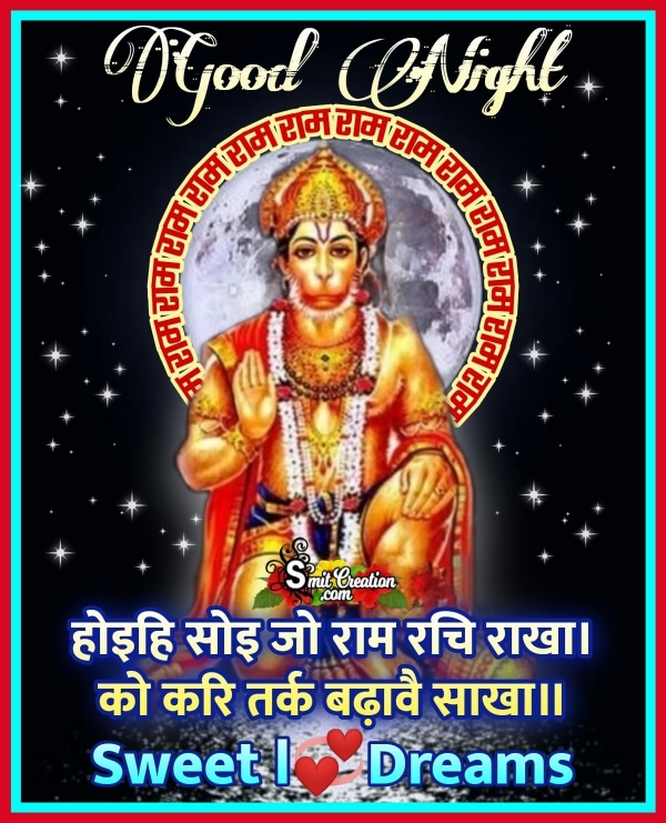 Good Night Sweet Dreams Hanuman Image