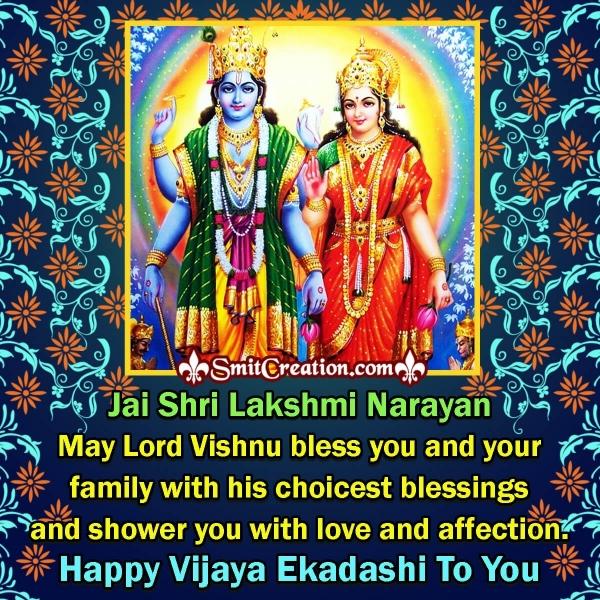 Happy Vijaya Ekadashi Blessings