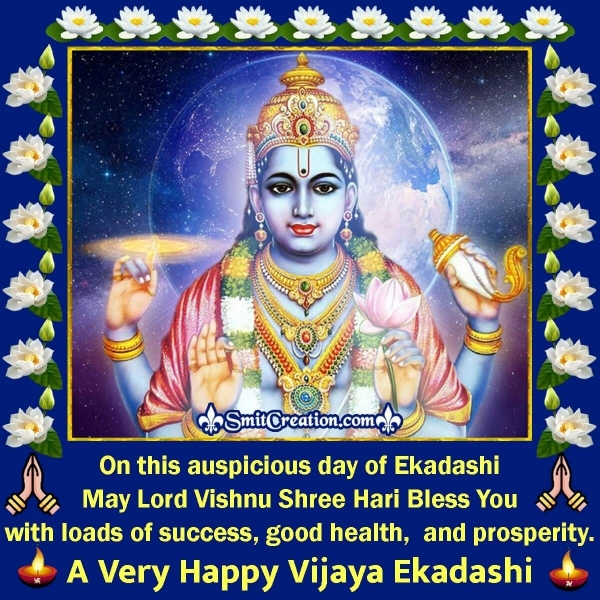 A Very Happy Vijaya Ekadashi