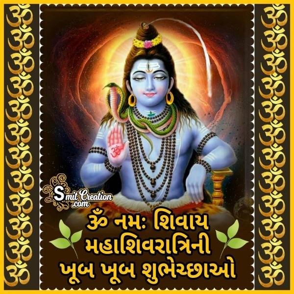 Maha Shivaratri Gujarati Wish Image