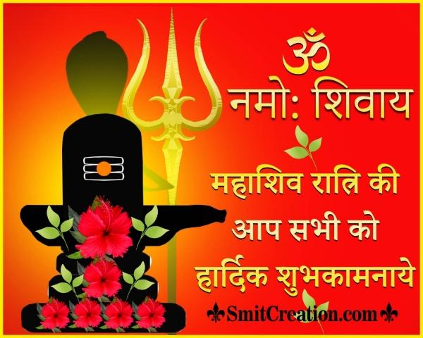 Mahashivratri Wish Image In Hindi