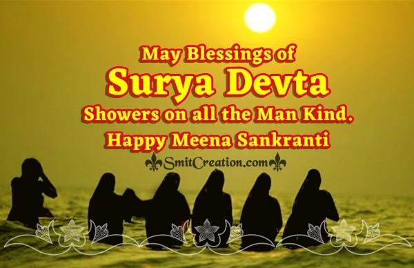 Meena Sankranti Blessings