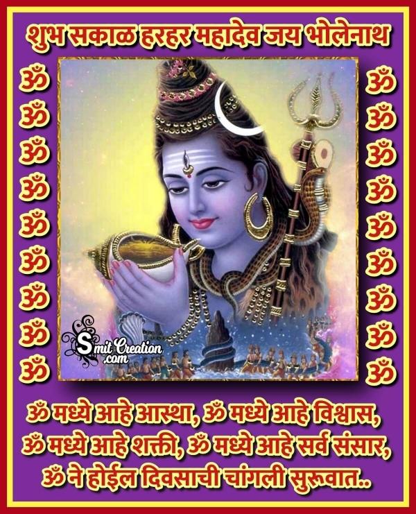 Shubh Sakal Shankar Images