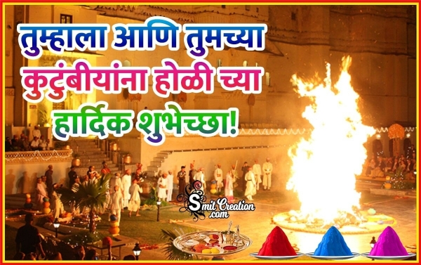 Happy Holi Marathi Wish For Family