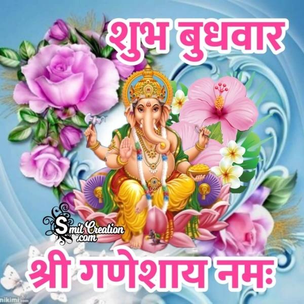 Shubh Budhwar Ganesha Images