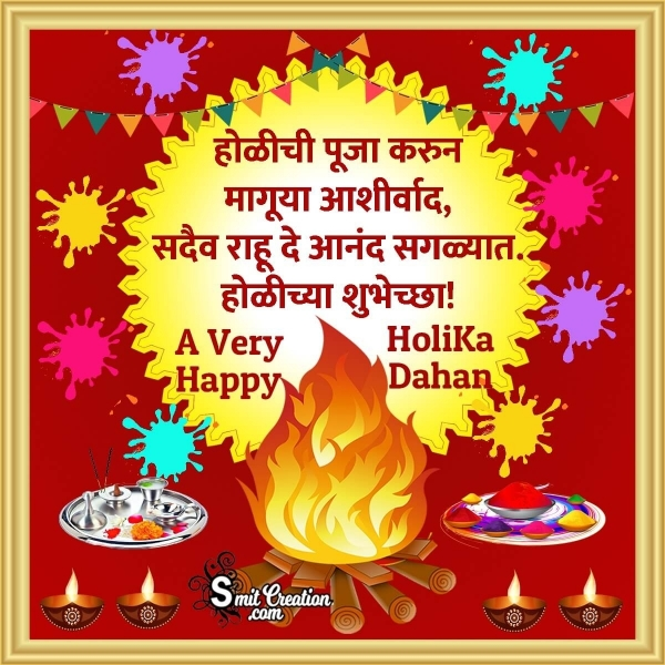 Happy Holika Dahan Wish In Marathi