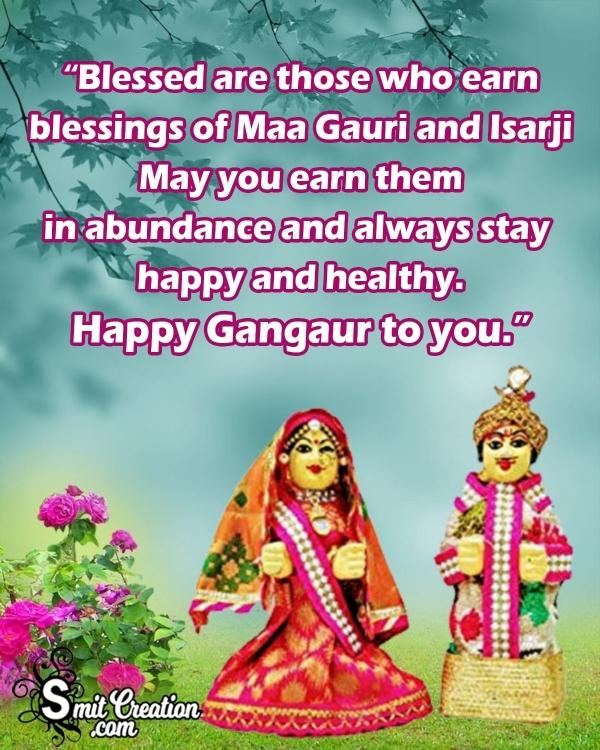 Happy Gangaur Festival Whatsapp Status